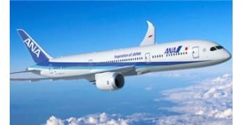 All Nippon Airways | Giảm giá cực lớn 51%