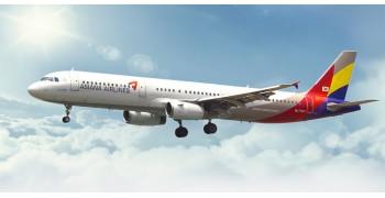 Hãng hàng không Asiana Airlines | Siêu giảm giá đến 43%