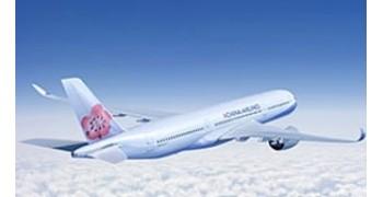 Hãng hàng không China Airlines | Khuyến mãi khùng 50%