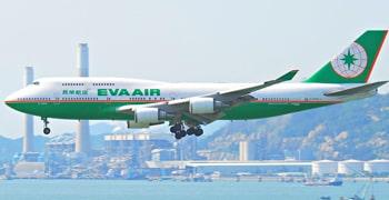 Hãng hàng không EVA Air | Giảm đến 50% ngay hôm nay