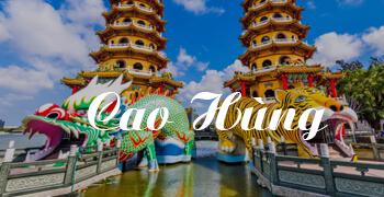 Vé máy bay đi Cao Hùng VietNamAirlines